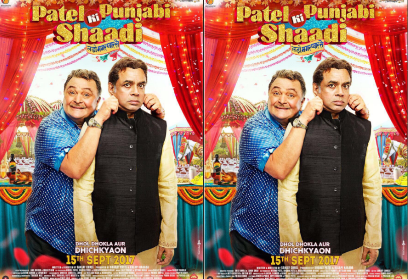 Patel ki punjabi shaadi movie review in hindi