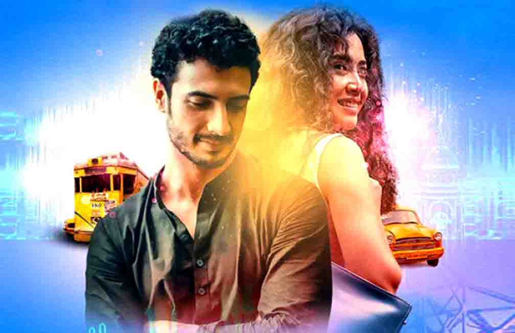Movie Review Kuch Bheege Alfaaz in hindi