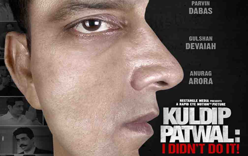 Film Review Kuldip Patwal I Did Not Do It in hindi,