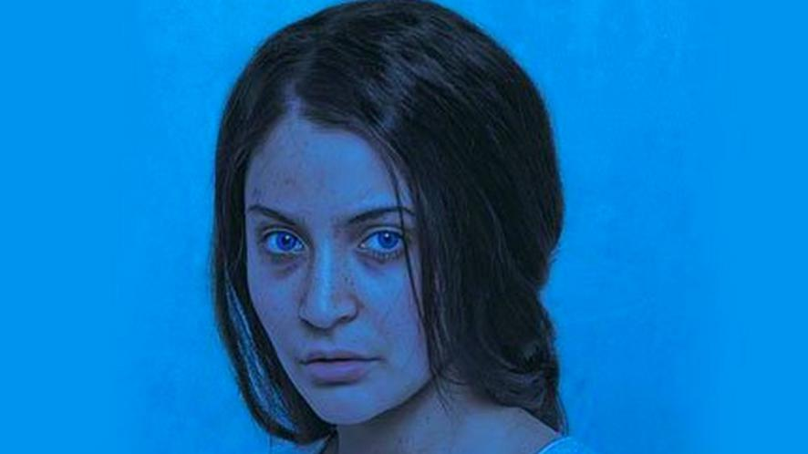 Pari Movie Review In Hindi