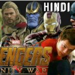 Avangers Infinity War Film review in hindi