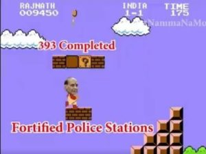 SUPER MARIO Home Minister Rajnath Singh Viral Video