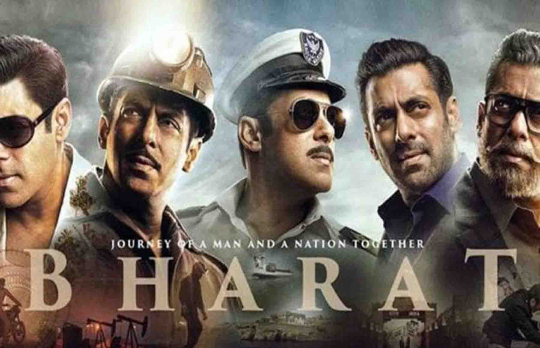 will bharat movie leaked online salman khan fans get upset and shocked
