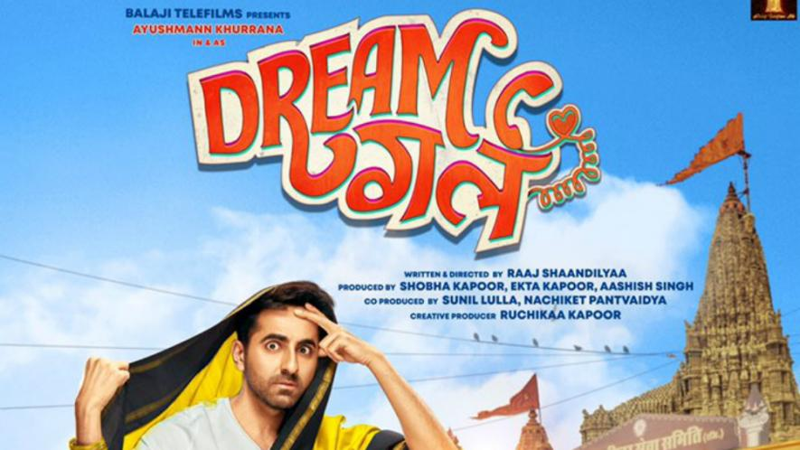 Dream girl trailer release ayushman khurrana made whole city crazy in love tmovdream girl trailer release ayushman khurrana