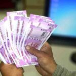 How To Make Money Tips idea From Home in Hindi
