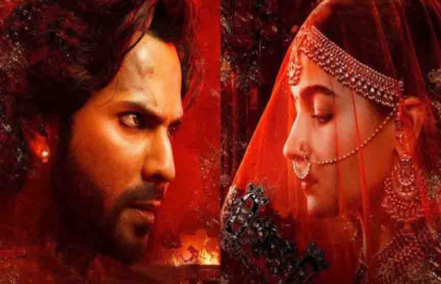 tamilrockers leaked kalank full movie online peoples are watching and downloading it free