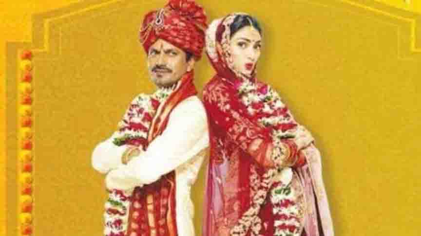Motichoor chaknachoor trailer out nawazuddin siddiqui and athiya shetty film is a laugh riot tmov