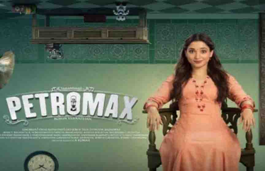 tamilrockers leaks tamannaah bhatia starrer petromax full movie online people download and watch free