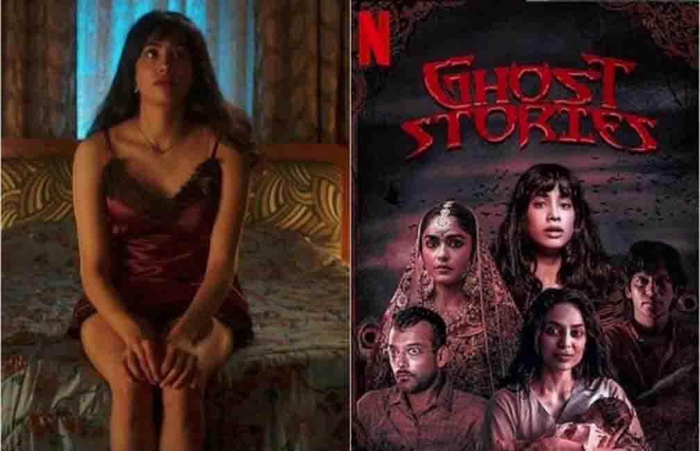 Ghost Stories, Netflix Full Movie Leaked Online to Download