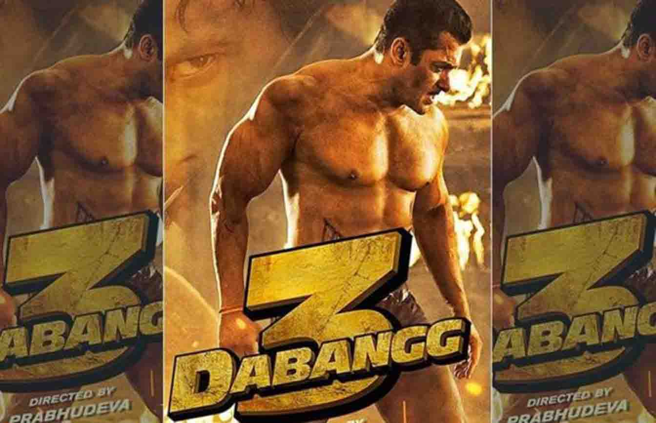 Tamilrockers Leaks Dabangg 3 Full movie online to Download