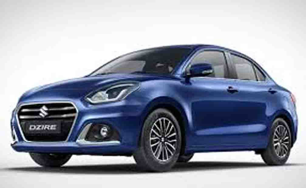 New version of Maruti Dzire comes out, starting at Rs 5.89 lakh