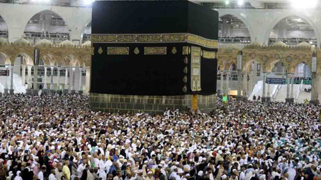 Corona virus: Muslims will not be able to perform Haj this time?