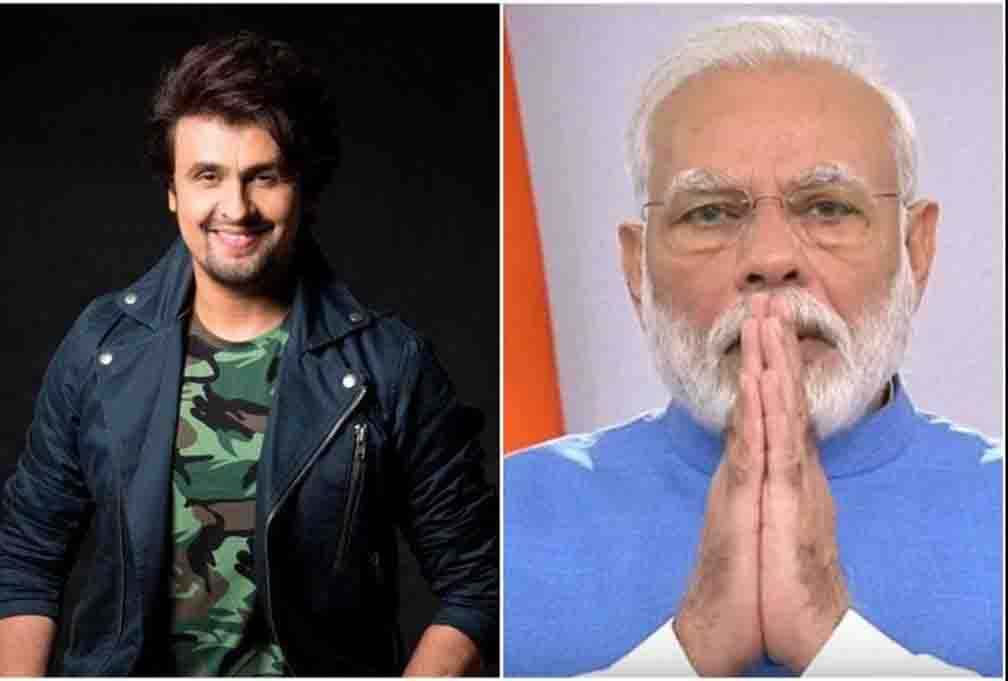 Sonu Nigam will remain in Dubai till the situation becomes normal