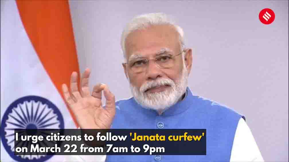 PM Modi addresses the nation on the Corona crisis, public curfew on March 22