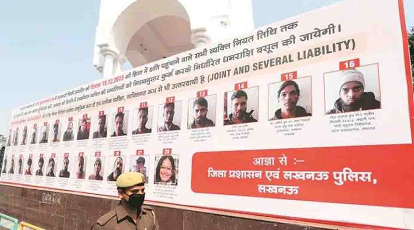 Posters Of Protesters No law that justifies this move: Supreme Court