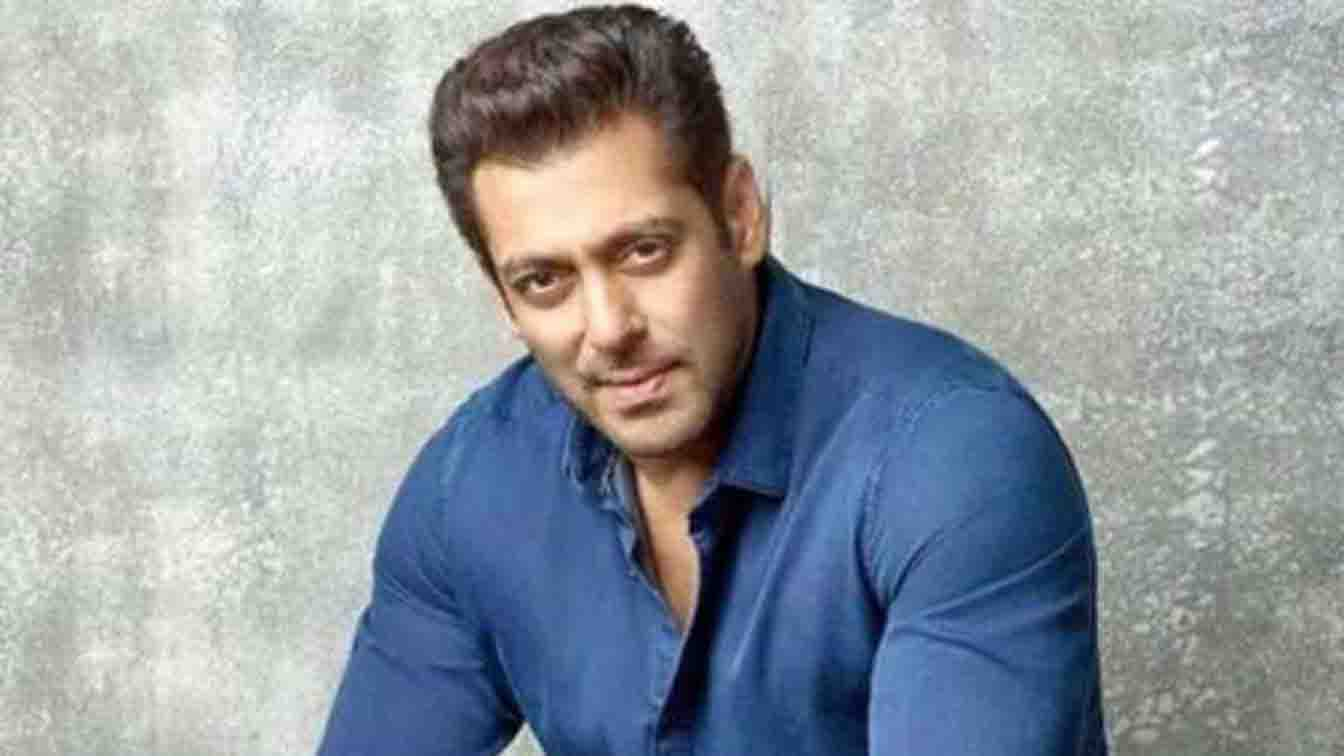 Salman Khan's program canceled due to fear of Corona virus