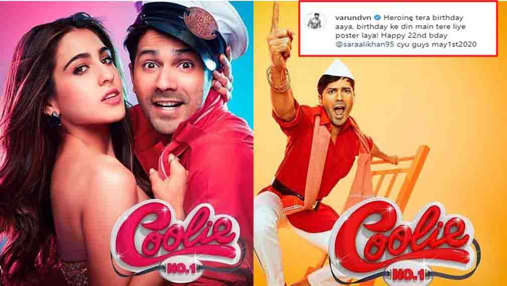 Varun revealed big about the release of Coolie number one