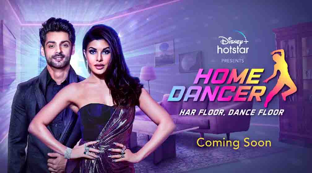 Jacqueline Fernandez will soon launch the reality show Home Dancer