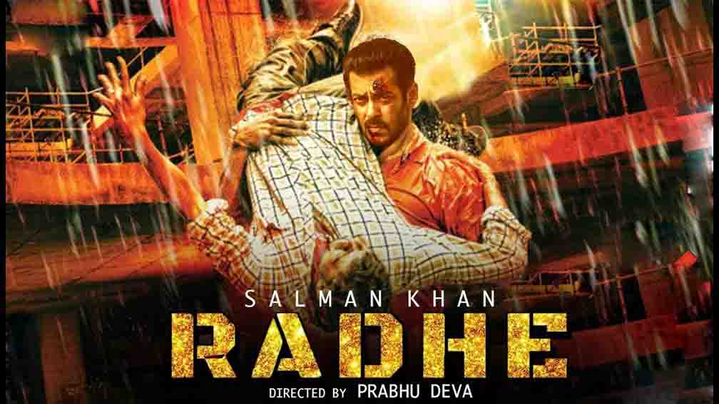 Salman Khan's upcoming film Radhe will now be released on Diwali