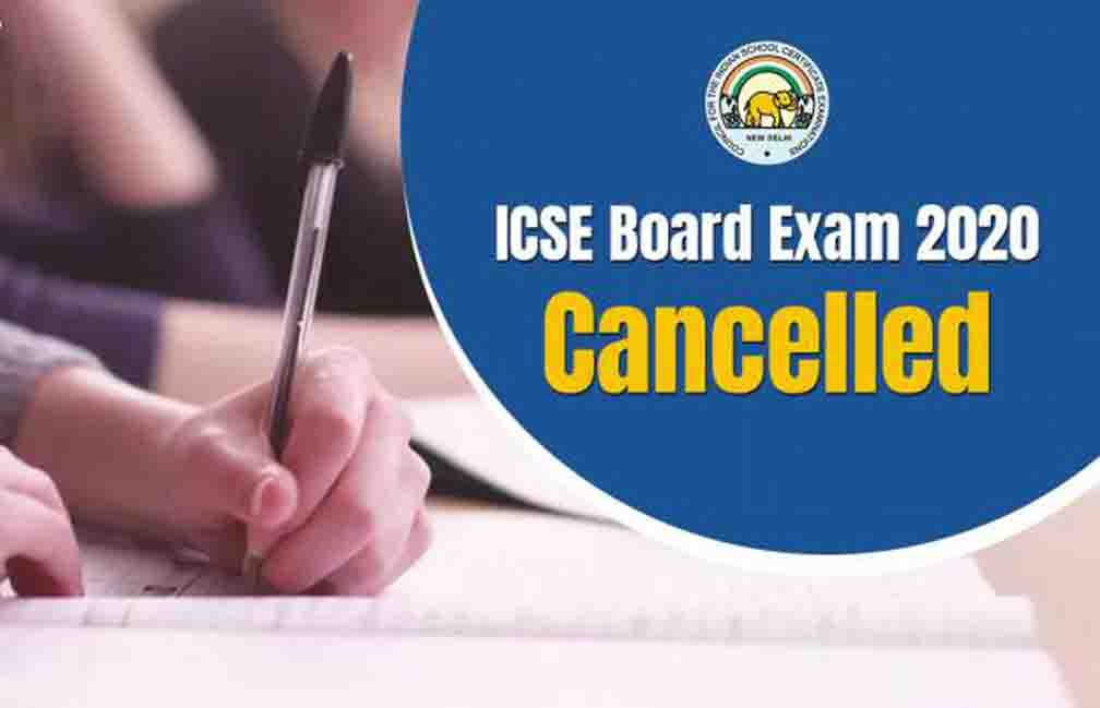 After the CBSE examination, now the ICSE exam scheduled from July 1 is also canceled.