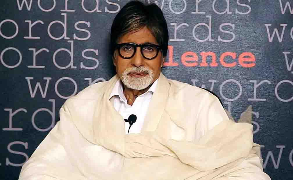 Amitabh Bachchan said big thing about freedom, justice and law