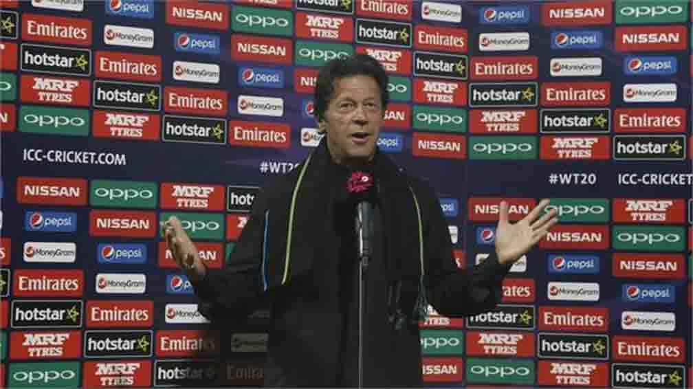 Imran approved proposal to make match fixing a crime