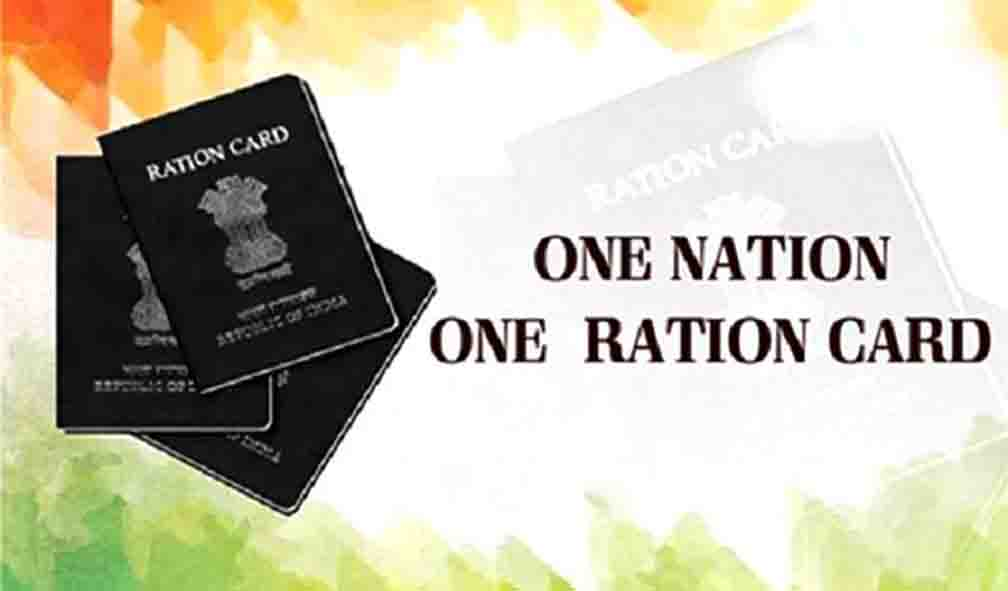 Odisha connected with One Nation One Ration Card Scheme