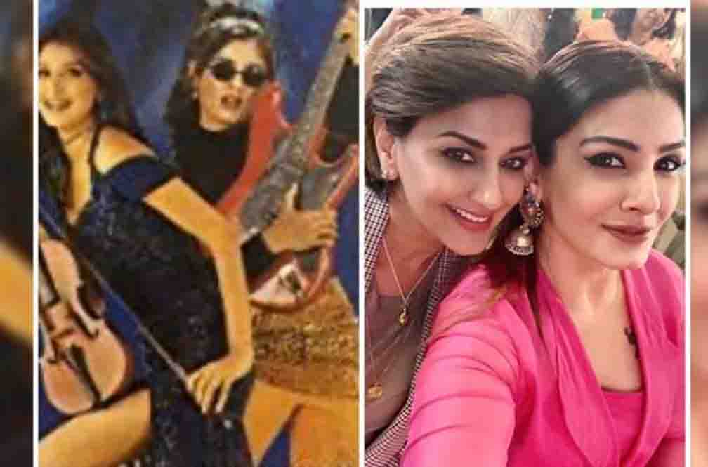 Raveena shared the post remembering the moments spent with Sonali