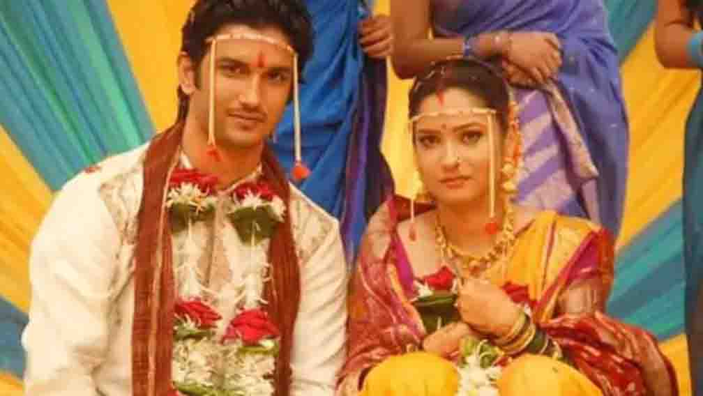 Sushant Singh had fought with people for Ankita Lokhande on the set of pavitra rishta