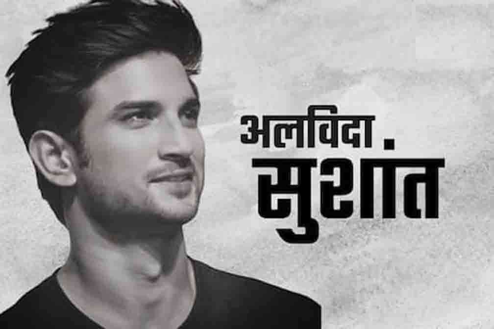 Sushant will be cremated in Mumbai in a while