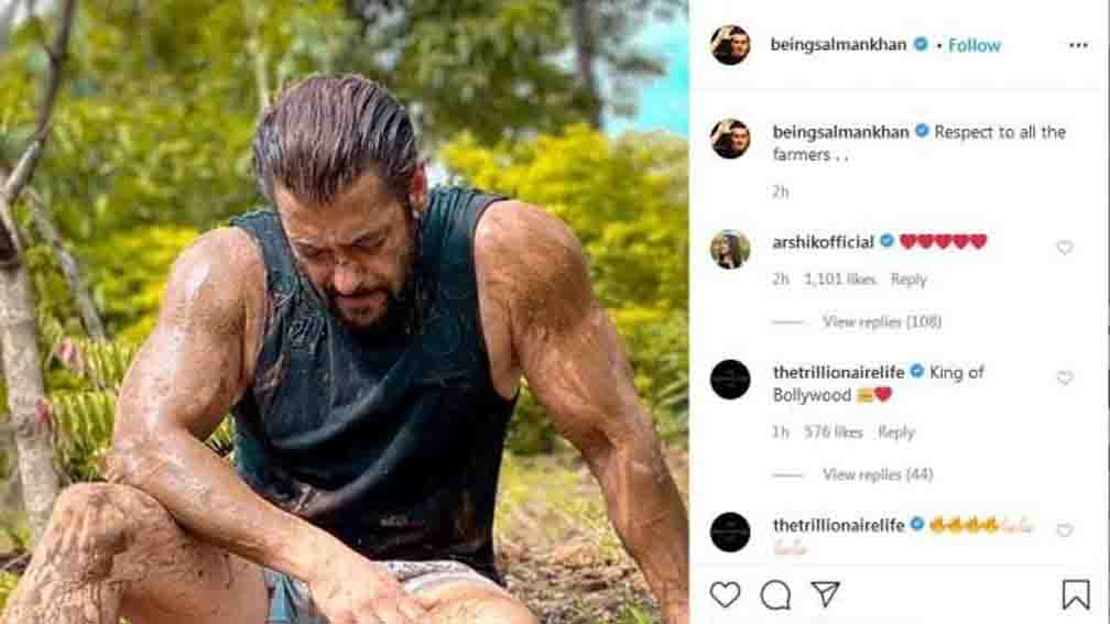 Salman Khan's new picture went viral on social media