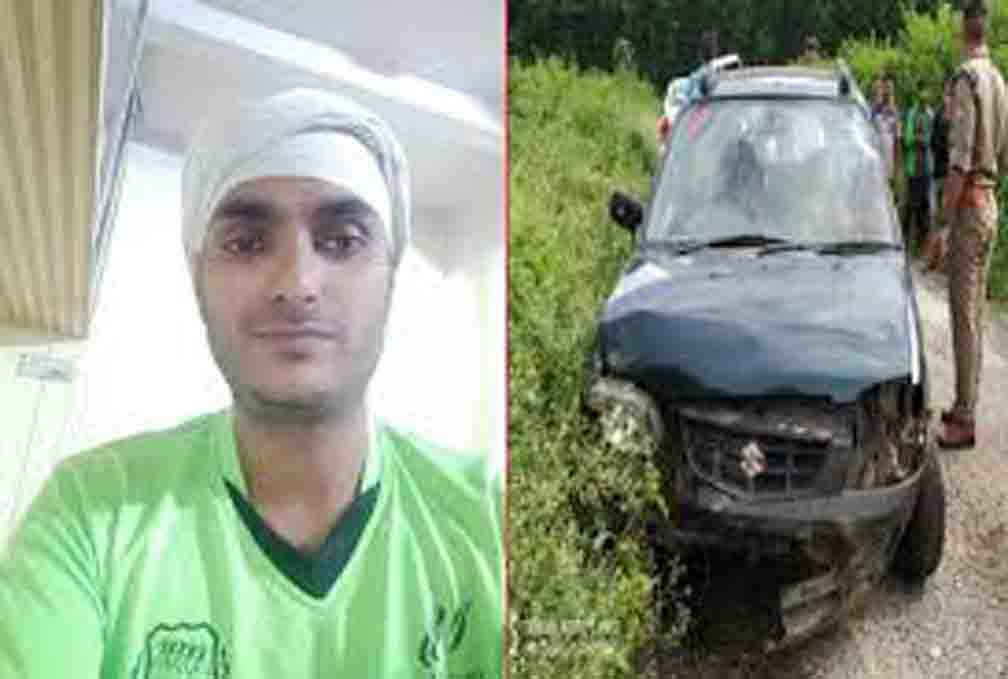 Former BJP MLA Bohra's son dies in a car accident