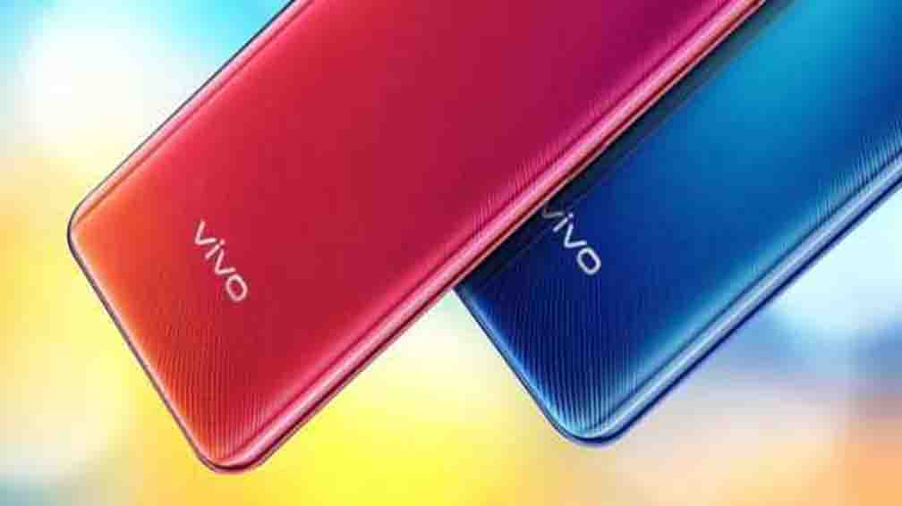 Vivo Y20 launched in India, know the specialty of this phone