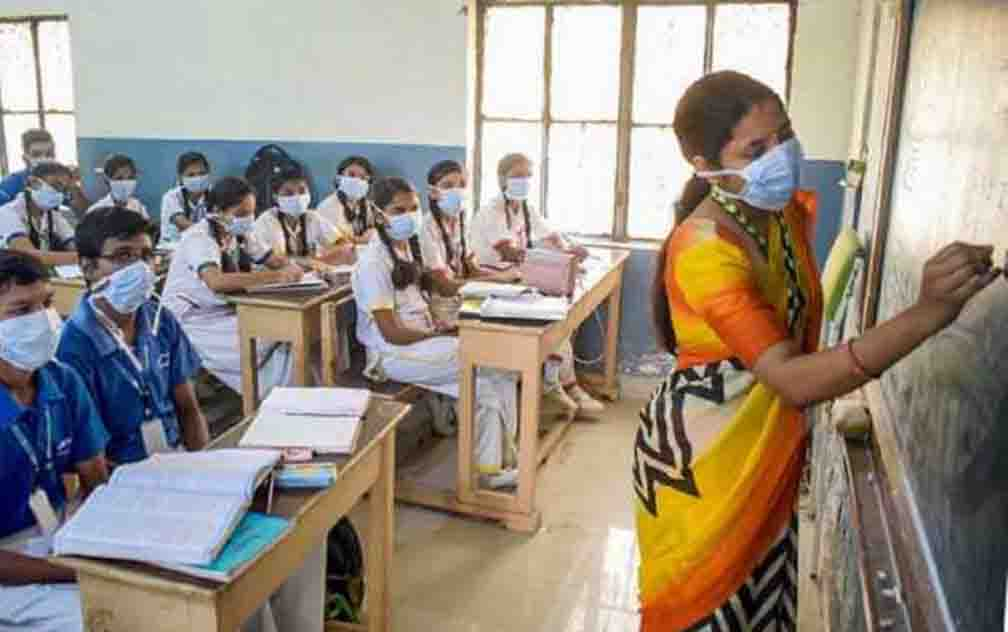 10th and 12th schools will open in Jharkhand from 21st September