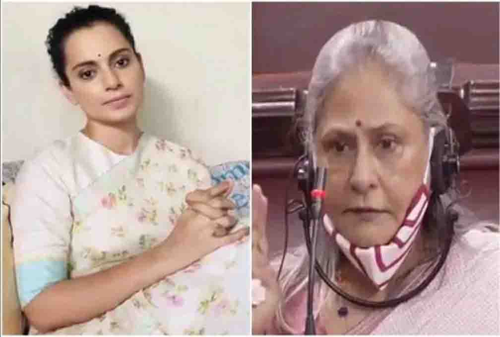 Kangana responded to Jaya Bachchan's statement with a hole in the plate