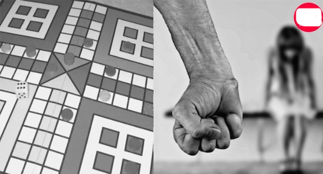 Loss in Ludo in Bhopal affects daughter-father relationship