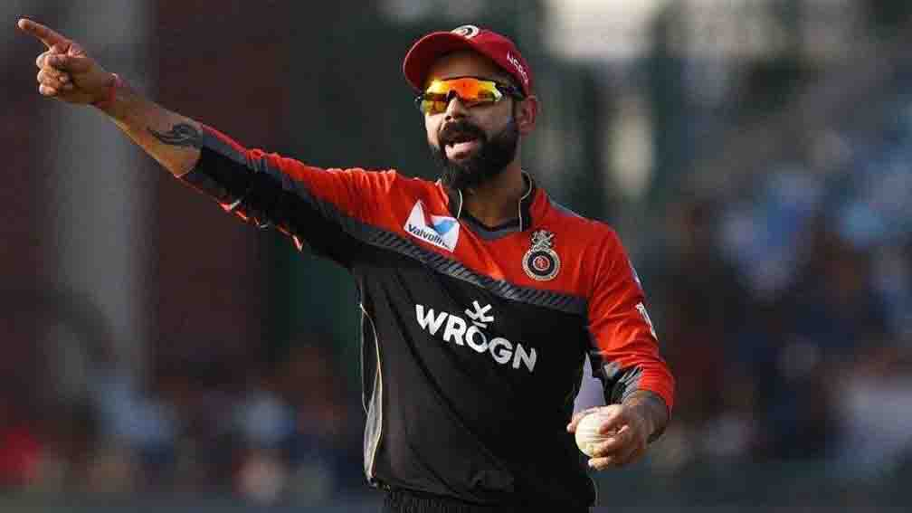 Once again, Kohli talked about following the Bio Secure Protocol.