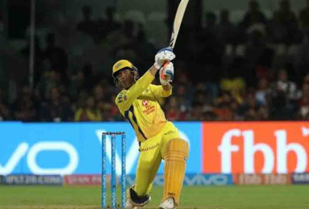We bowled well but there were some shortcomings: Dhoni