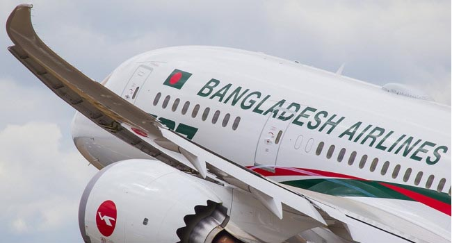 Flights between India and Bangladesh will resume after 8 months