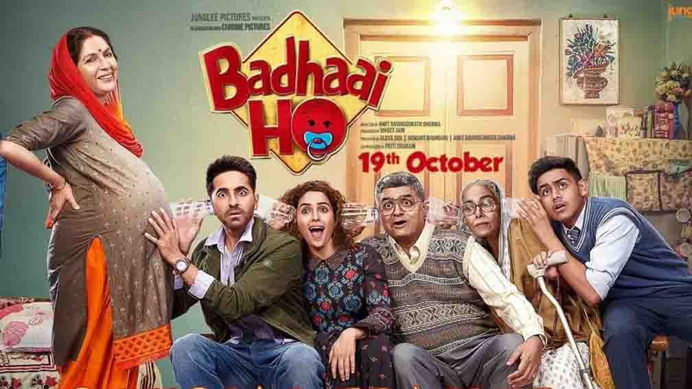 Ayushman Khurana told the specialty of the film on completion of 2 years of the film Badhaai Ho