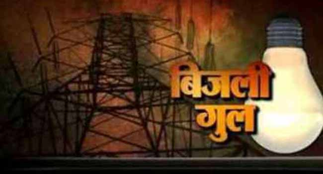 Electricity failure in Mumbai, but no impact on the functioning of BSE, NSE