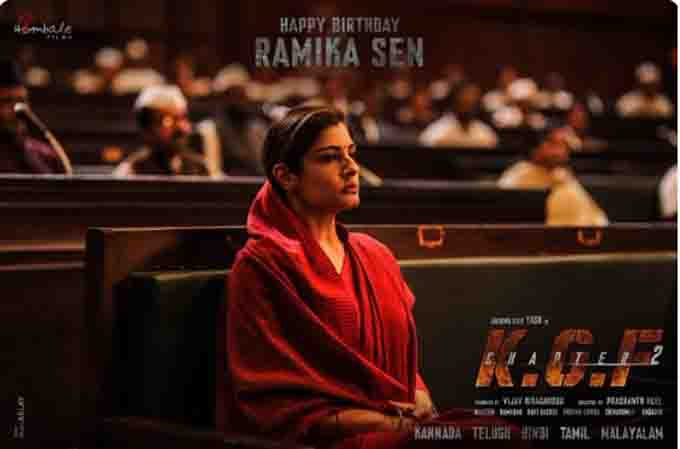 Raveena Tandon's first look poster released from KGF Chapter 2