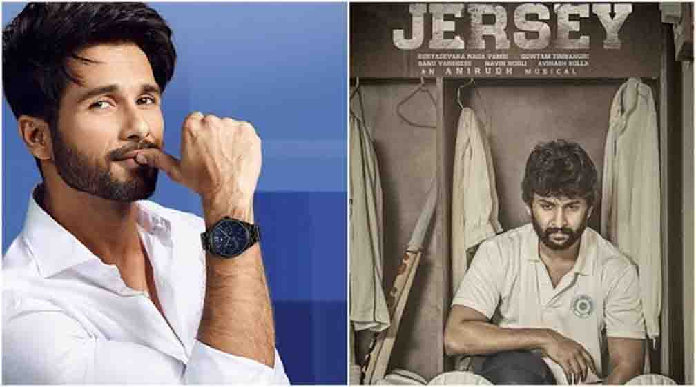Shahid Kapoor will reduce fees for upcoming film Jersey