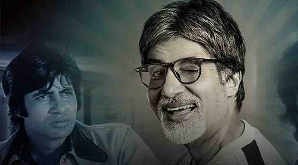 The day in Amitabh Bachchan's life that he will never forget