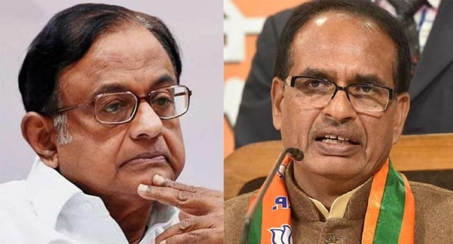 Madhya Pradesh BJP leaders get aggressive on Chidambaram's statement