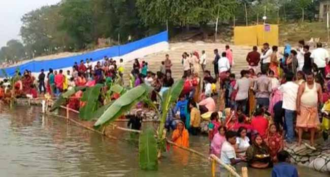Four-day Chhath Mahaparava completed with the offering of sun to the rising sun