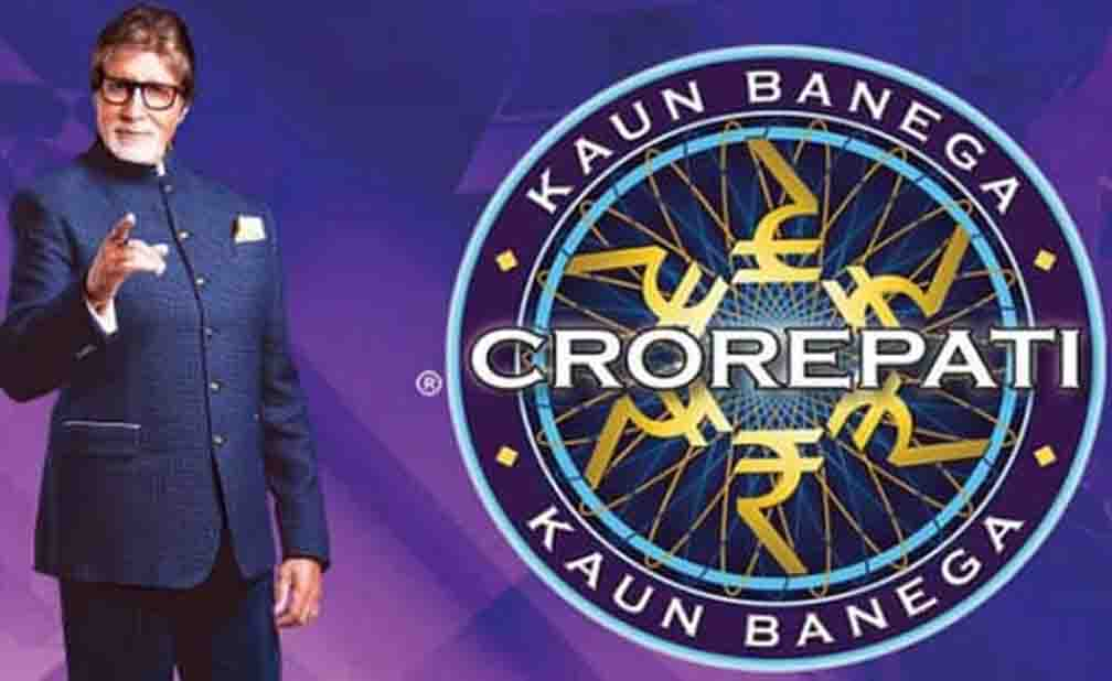FIR lodged against Amitabh and KBC makers due to questions related to Manusmriti