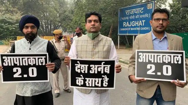 Police prevented BJP leaders from demonstrating at Rajghat in support of Arnab Goswami