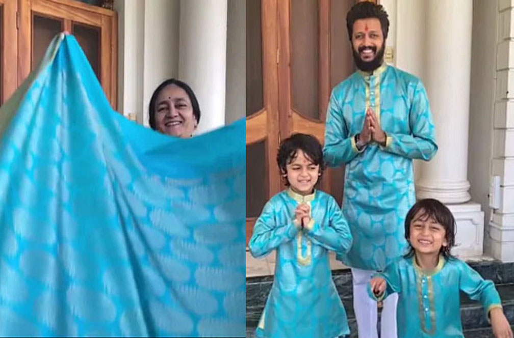 Riteish Deshmukh made new clothes for his mother's old sari