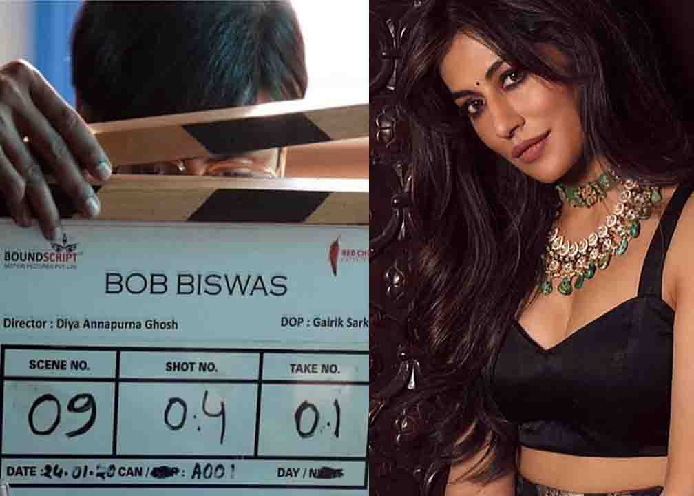 Shooting of Chitrangada starrer Bob Biswas started in Kolkata